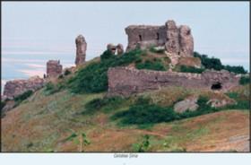 Cetatea Siriei